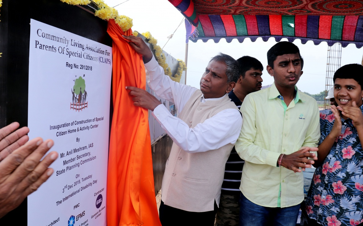 CLAPS  – Inauguration of Construction Phase, Dec 3, 2019