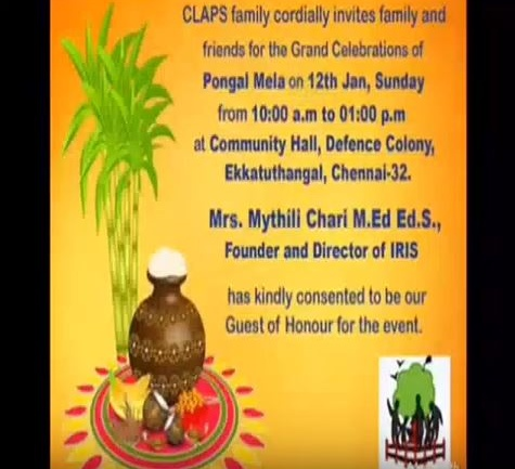 CLAPS Pongal Celebrations 2020
