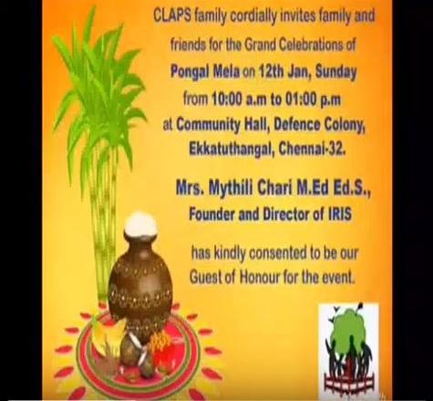 CLAPS Pongal Celebrations 2020