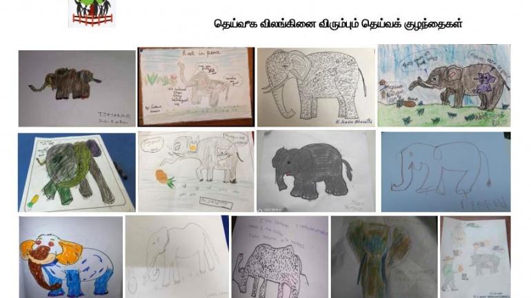 CLAPS – Children Expressions in Art